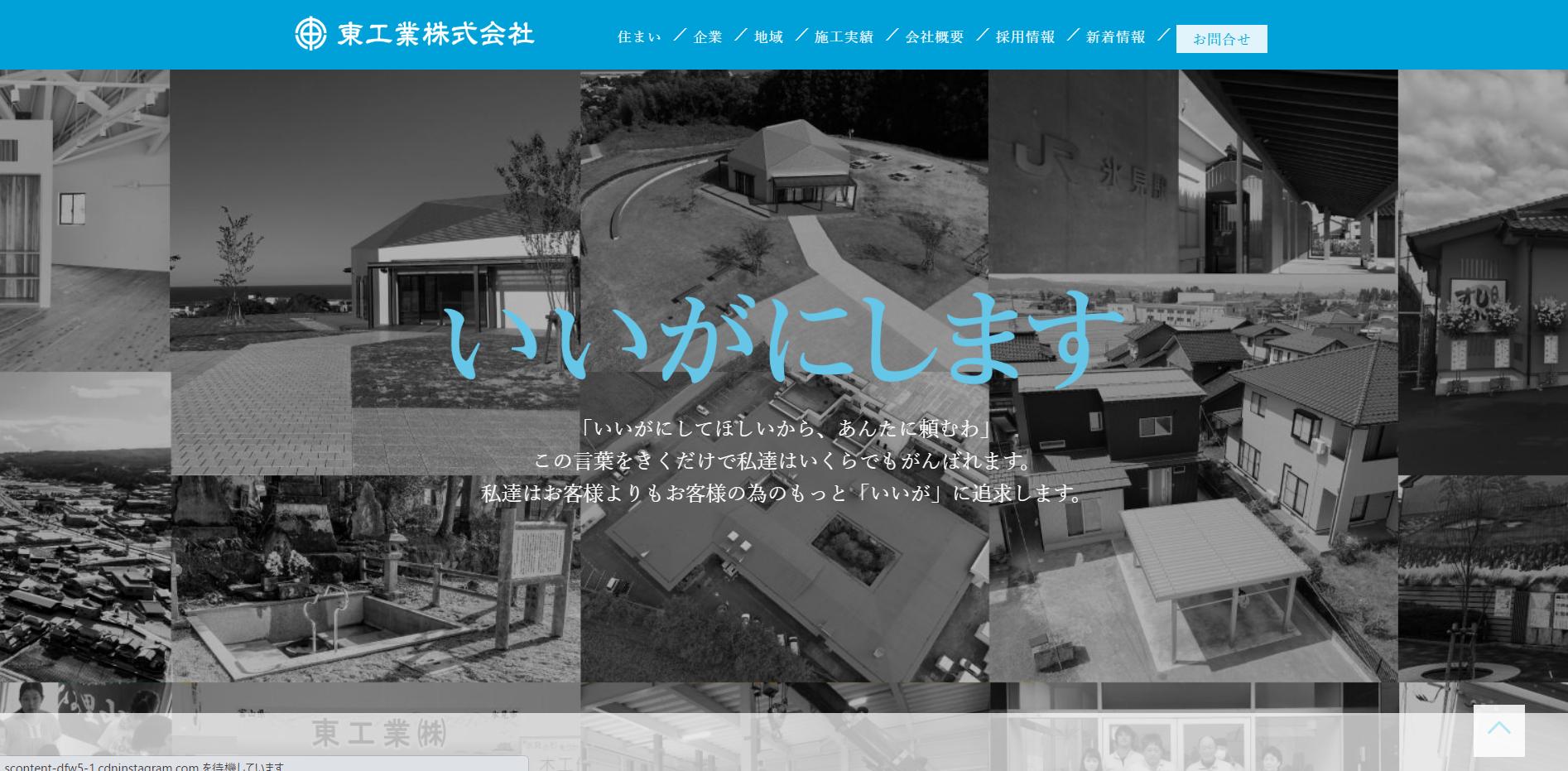 【ホームページリニューアル】のお知らせ